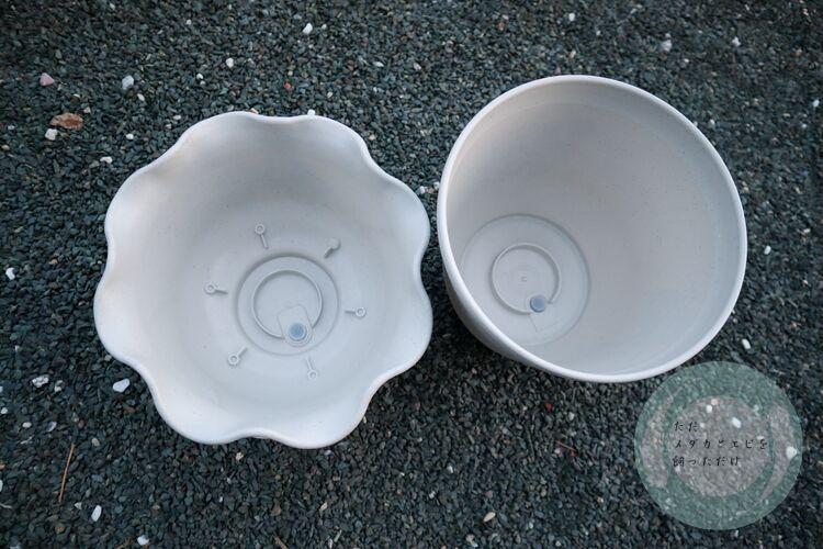 水がためられる植木鉢 上から
